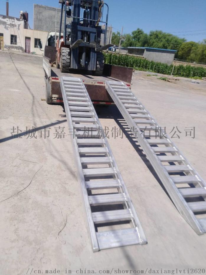 叉车铝爬梯4米/6米4吨6吨8吨10吨856520285