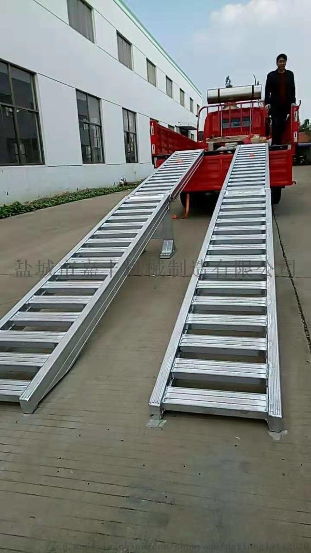 叉车专用铝梯上下卡车铝合金爬梯114450465