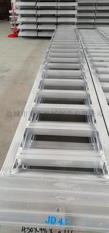 叉车铝爬梯4米/6米4吨6吨8吨10吨115126235