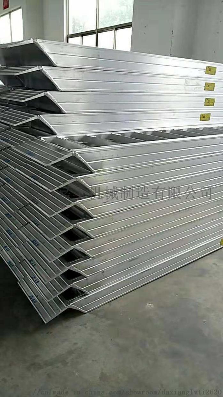 叉车铝爬梯4米/6米4吨6吨8吨10吨115125665