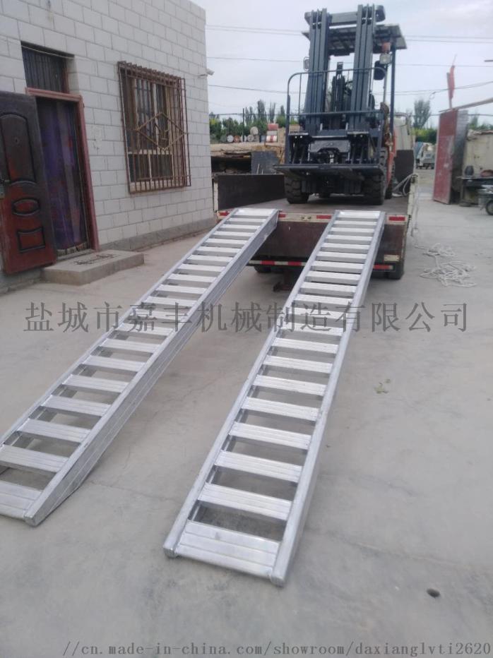 叉车铝爬梯4米/6米4吨6吨8吨10吨115126175