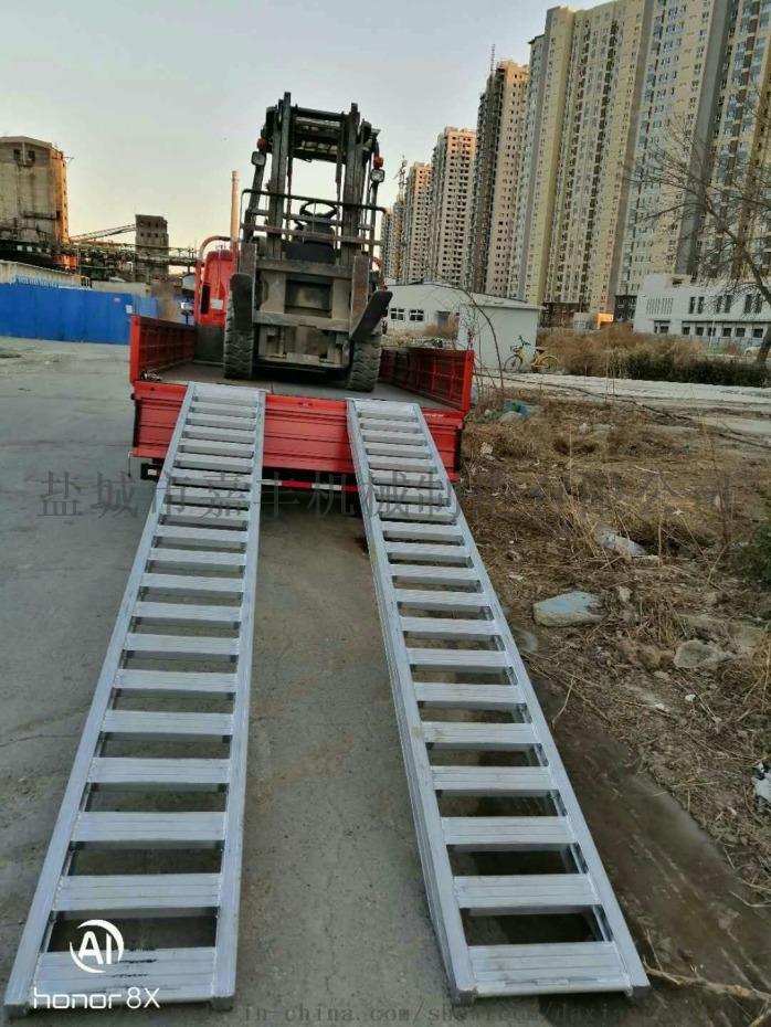 叉车专用铝梯上下卡车铝合金爬梯855503085