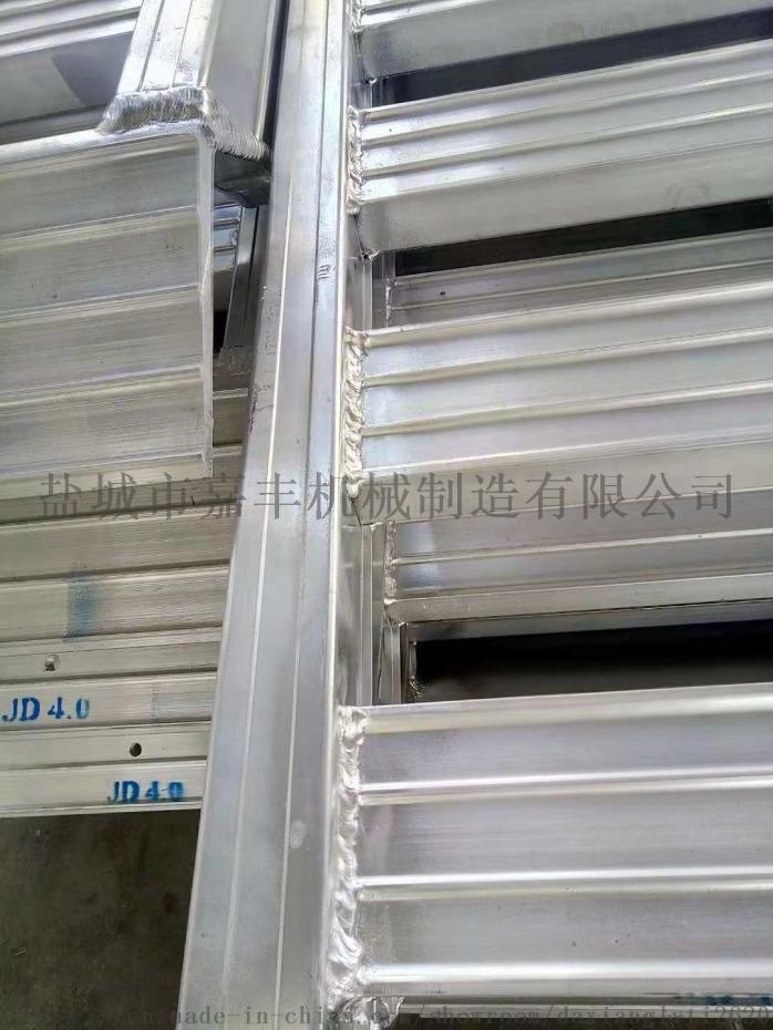 叉车专用铝梯上下卡车铝合金爬梯114450485