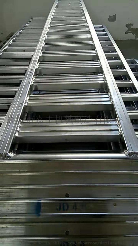 叉车专用铝梯上下卡车铝合金爬梯114450435