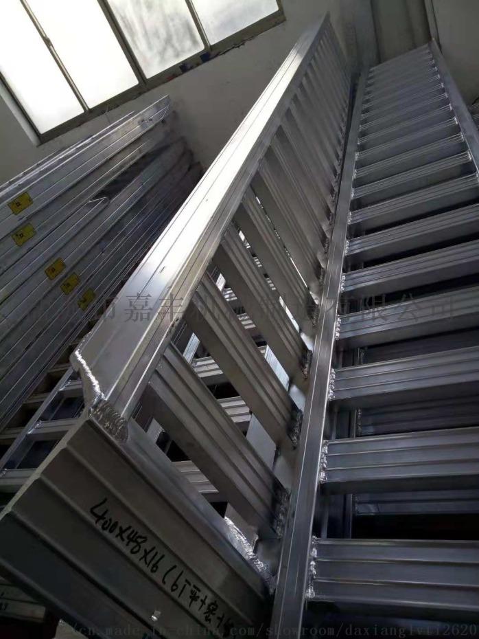 叉车专用铝梯上下卡车铝合金爬梯114450425