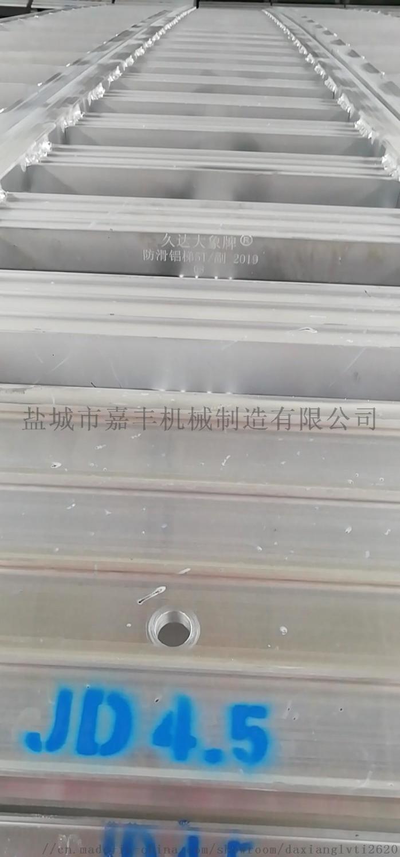 叉车铝爬梯4米/6米4吨6吨8吨10吨115126225