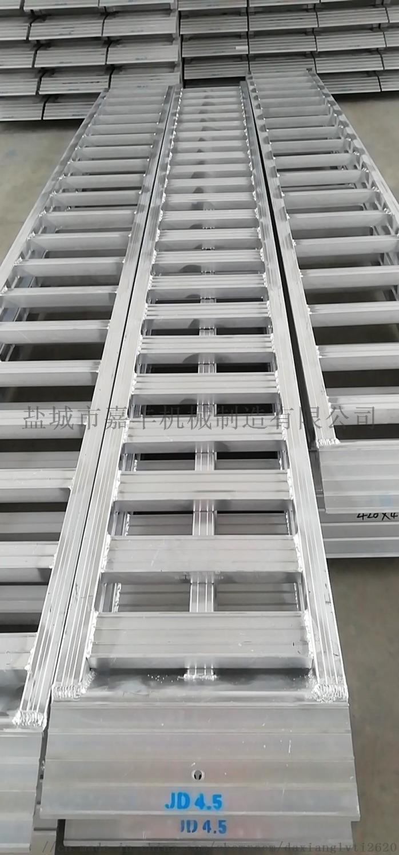 叉车铝爬梯4米/6米4吨6吨8吨10吨115126205