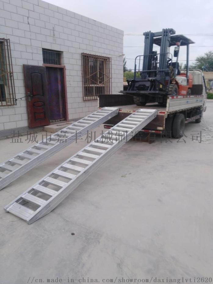 叉车铝爬梯4米/6米4吨6吨8吨10吨115126165