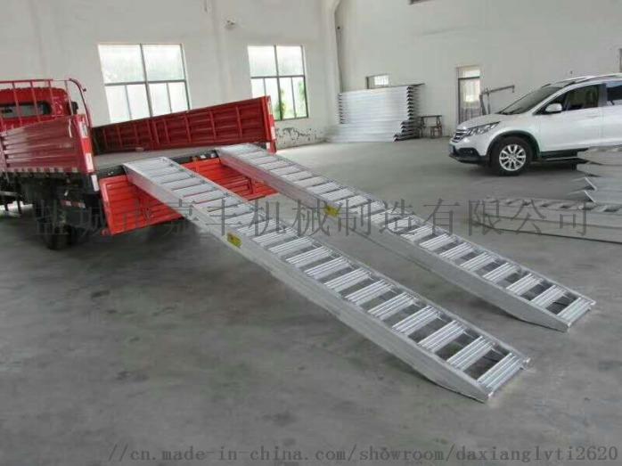 叉车专用铝梯上下卡车铝合金爬梯114450755