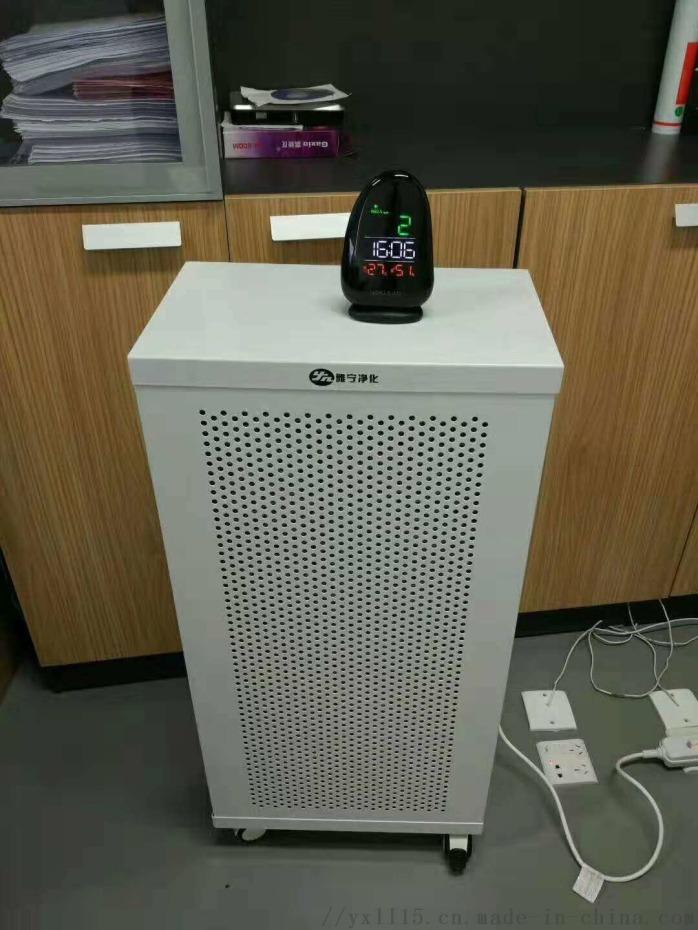 负压净化过滤杀菌设备系统135261765