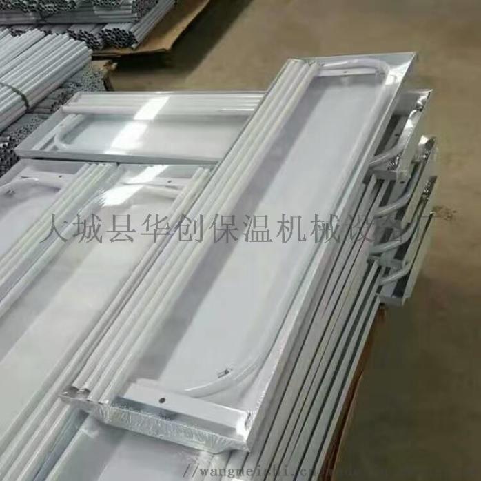 厂家加工定制热收缩包装机 大型950边封机全自动88641035