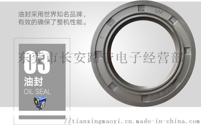 1}SW(BQ0H$%C$LN(3V40_31.png