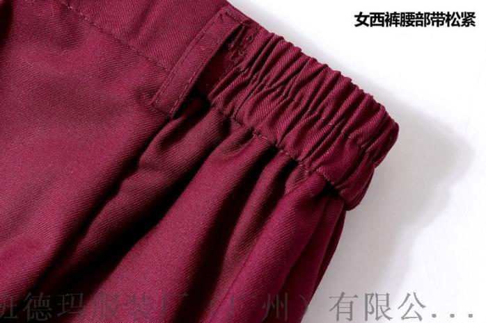 南京团体服西服定做南京团体服西服定制115539565