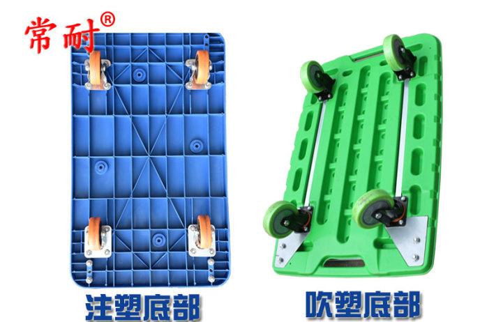 小推车描述3.jpg
