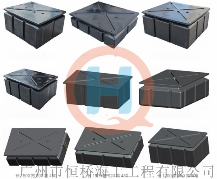 1500*920*480mm滚塑浮箱水上工程浮箱114366455