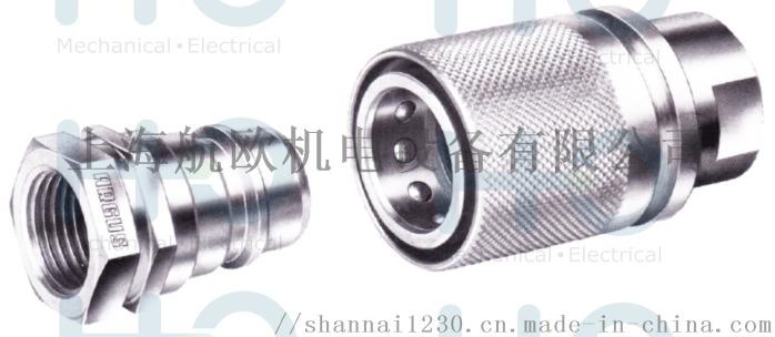 VULCANIC溫度控制器6014-22830754962