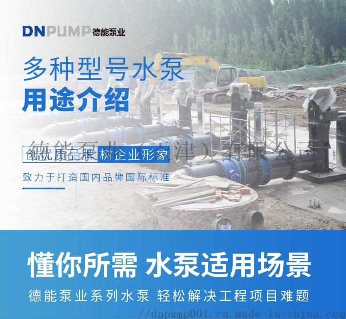 天津专利认证水泵生产制造厂家115642242