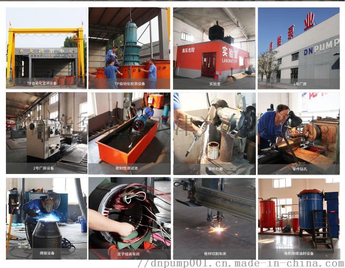 天津专利认证水泵生产制造厂家115642232