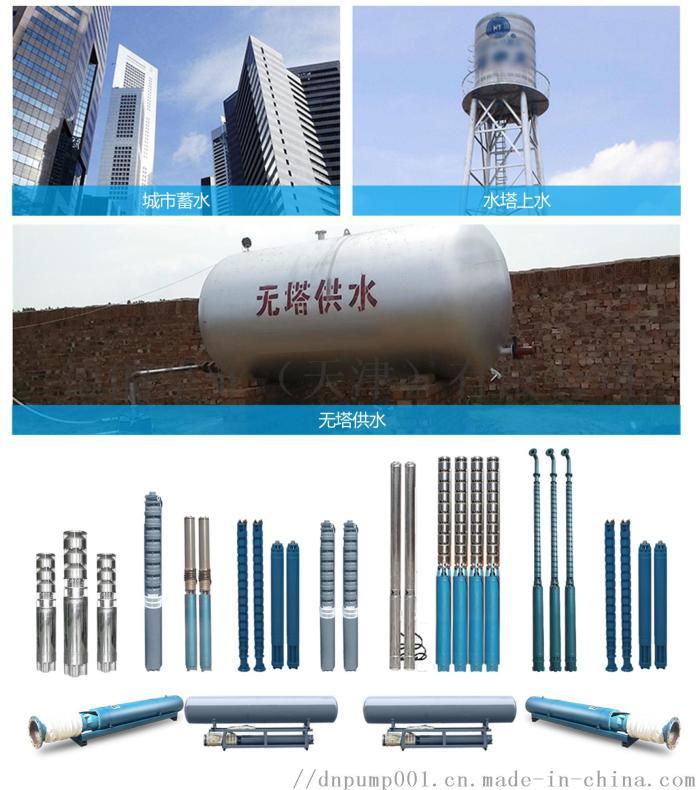 天津潛水軸流泵制造廠家115663502