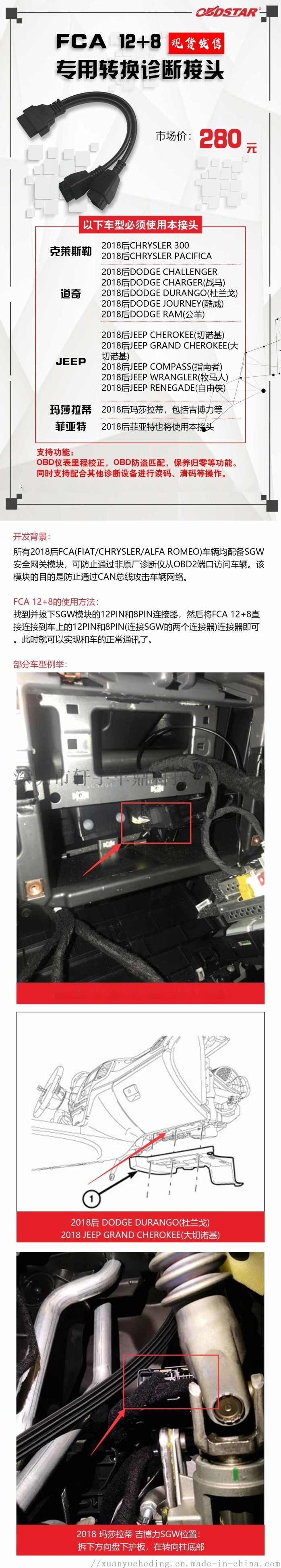 FCA12+8 现货发售.jpg