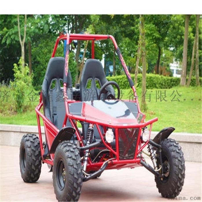 厂家生产游乐场四轮卡丁车 越野悍马卡丁车841631972