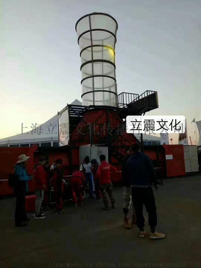 大型垂直风洞租赁 活动设备娱乐风洞制造租售厂家820258532