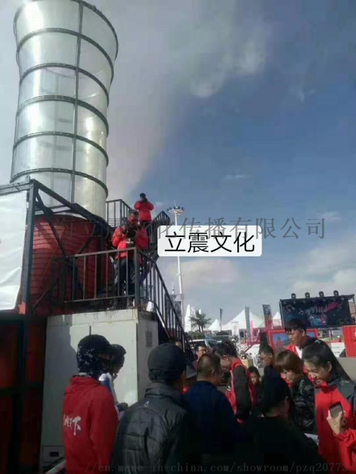 大型垂直风洞租赁 活动设备娱乐风洞制造租售厂家820258512