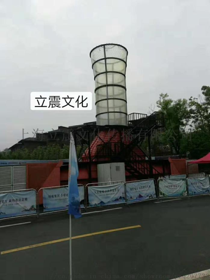 大型垂直风洞租赁 活动设备娱乐风洞制造租售厂家820258502