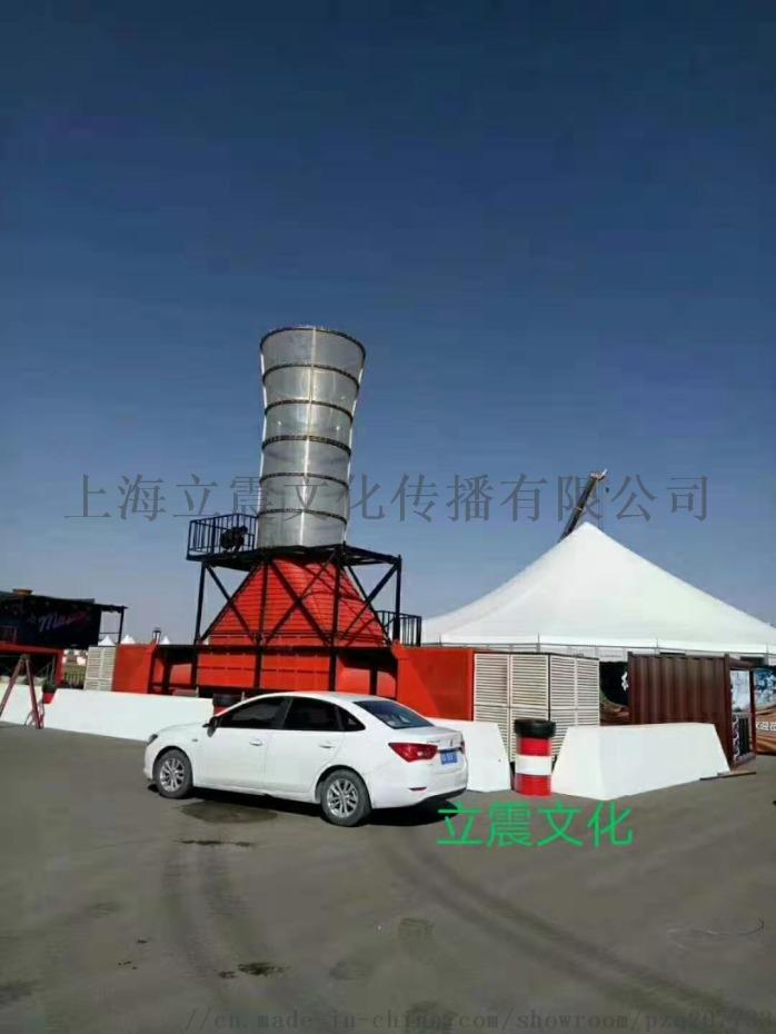 大型垂直风洞租赁 活动设备娱乐风洞制造租售厂家820258522