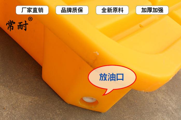 四桶平臺防滲漏托盤描述細節2.jpg