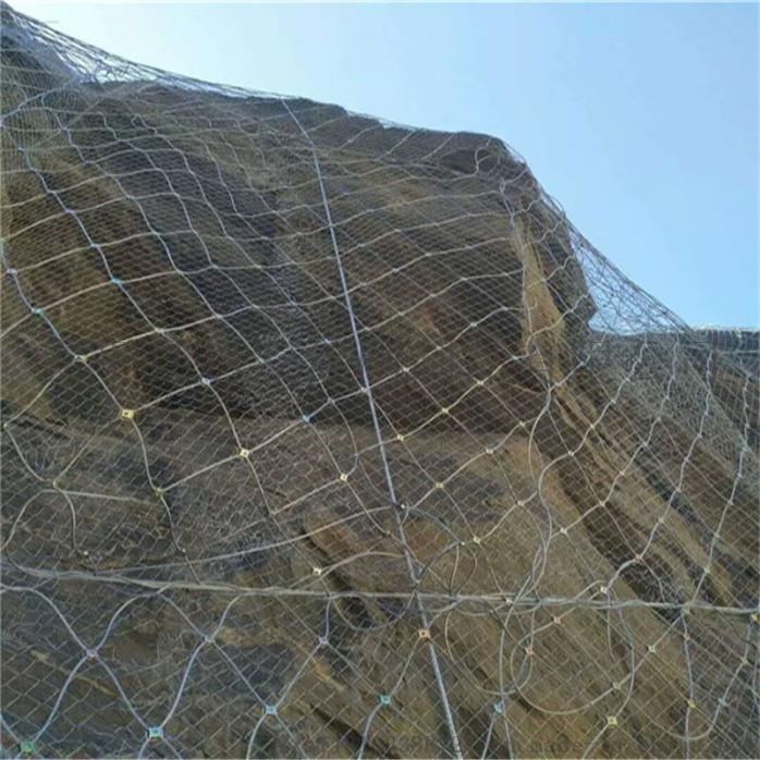 钢丝绳编织网|主动钢丝绳编织网A被动钢丝绳编织网115642682