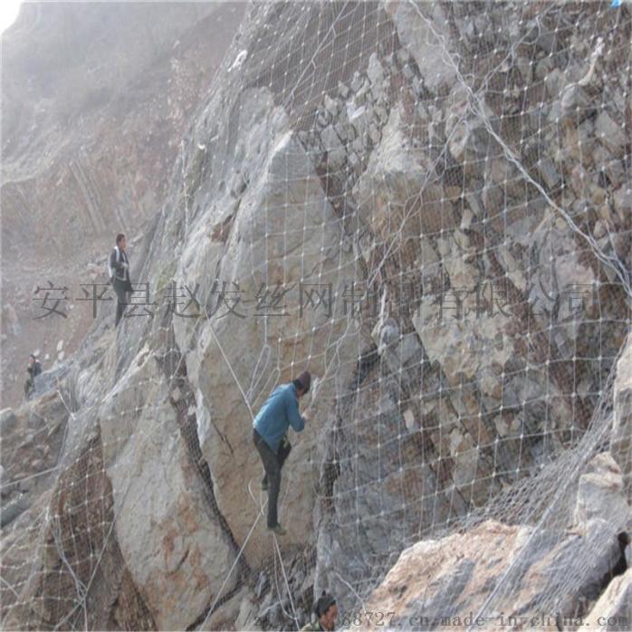 钢丝绳编织网|主动钢丝绳编织网A被动钢丝绳编织网115642702