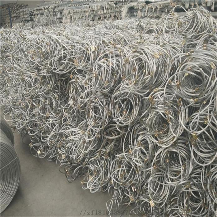 钢丝绳编织网|主动钢丝绳编织网A被动钢丝绳编织网115642732