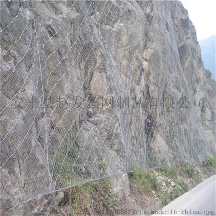 钢丝绳网|护坡钢丝绳网A山体防护钢丝绳网841477092