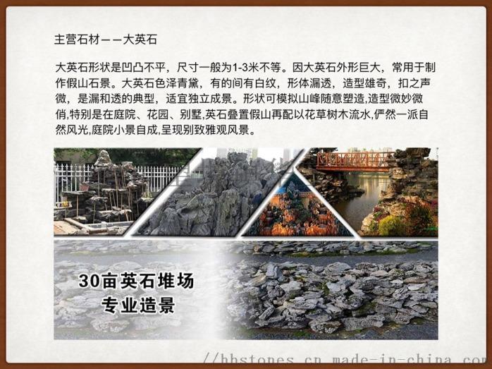 华宝奇石场1-2.jpg