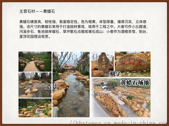 华宝奇石场1-3.jpg