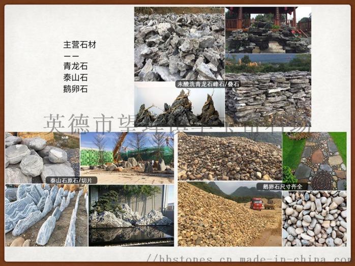 华宝奇石场1-5.jpg