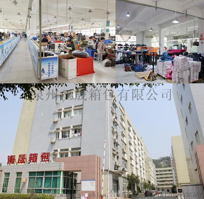 Yasheng bags factory.jpg