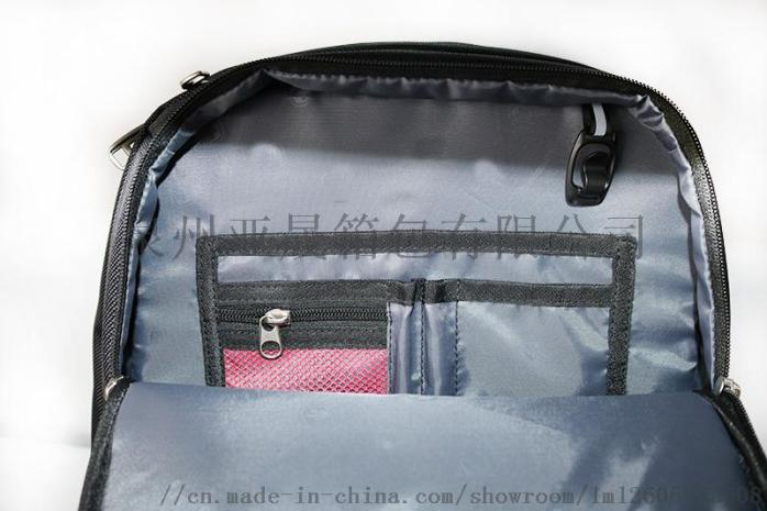 usb charge backpack (7).JPG