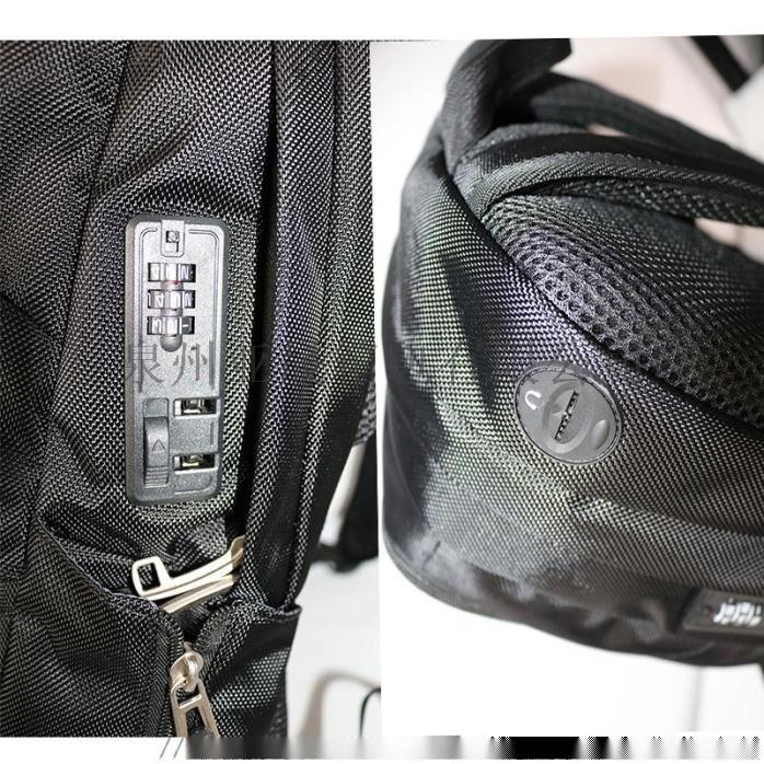 usb charge backpack (8).jpg