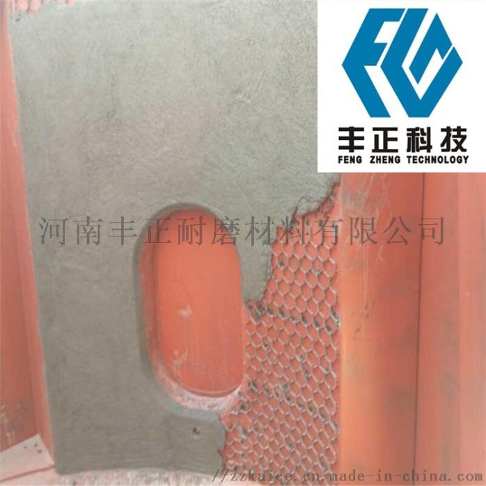 耐磨陶瓷涂料 电厂龟甲网防磨料 耐磨胶泥115956282