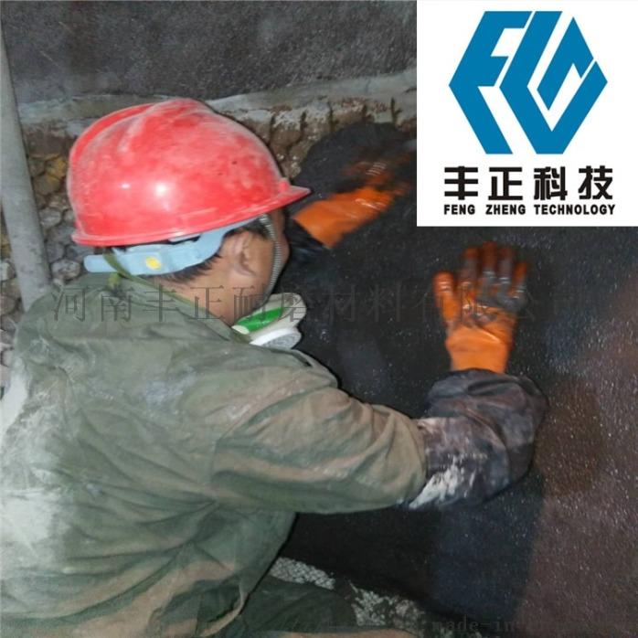 耐磨陶瓷涂料 电厂龟甲网防磨料 耐磨胶泥115956272
