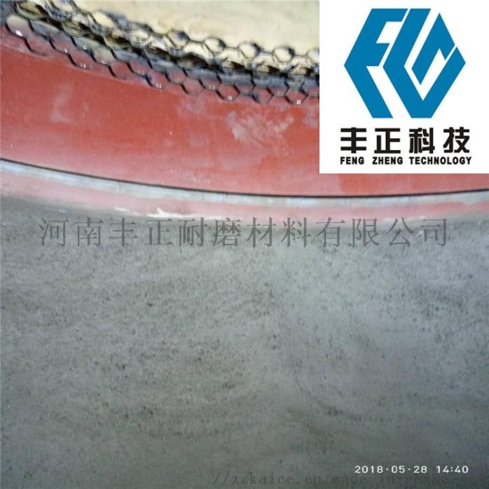 陶瓷耐磨料 耐磨陶瓷料推荐标准115956032