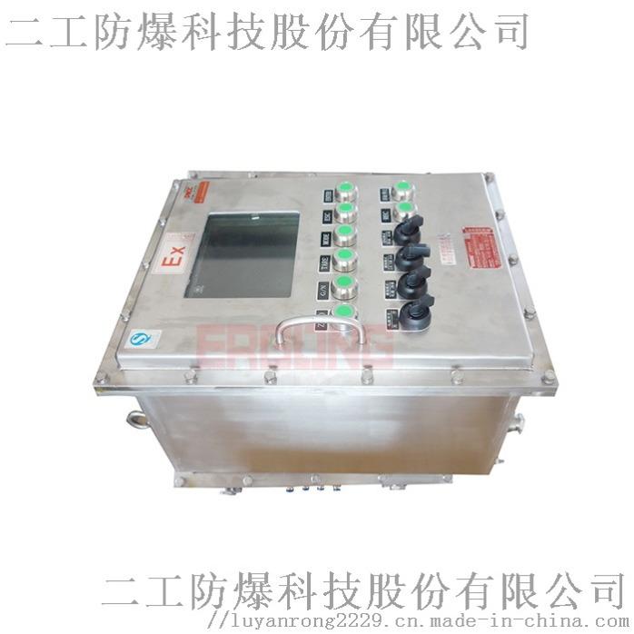 隔爆型防爆結構安裝防爆按鍵的儀表 儀錶箱836031465