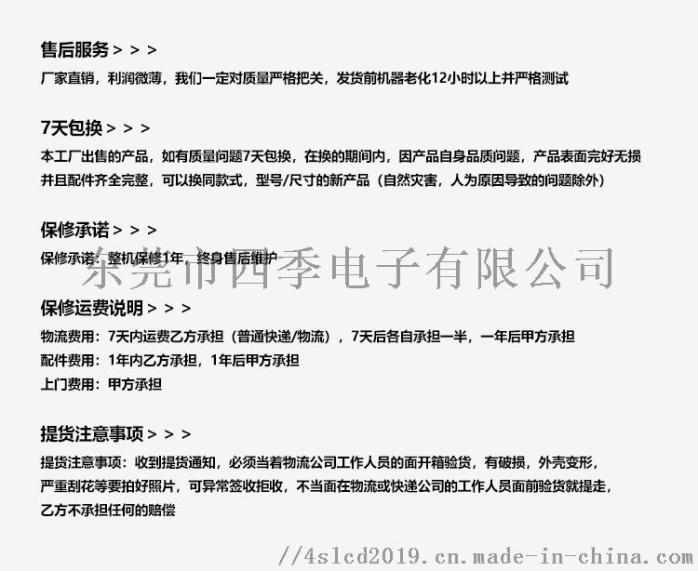 全息-3.jpg