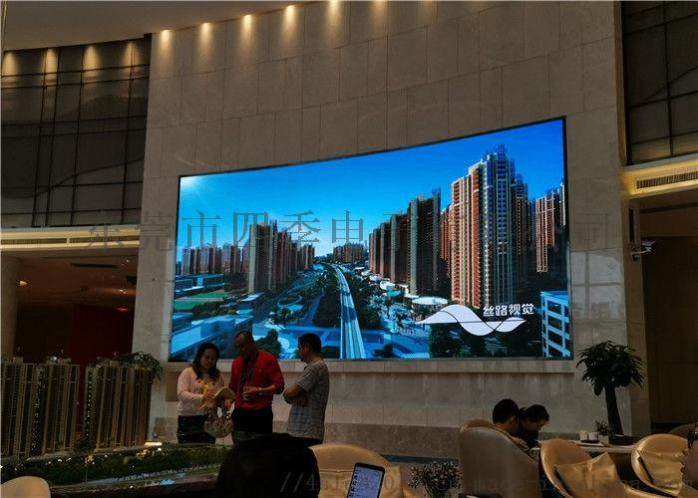pl22989380-curved_flexible_indoor_full_color_led_screen_stage_led_video_wall_3_years_warranty.jpg