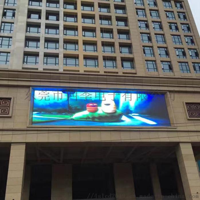 LED-board-advertising-P6-outdoor-video-wall.jpg