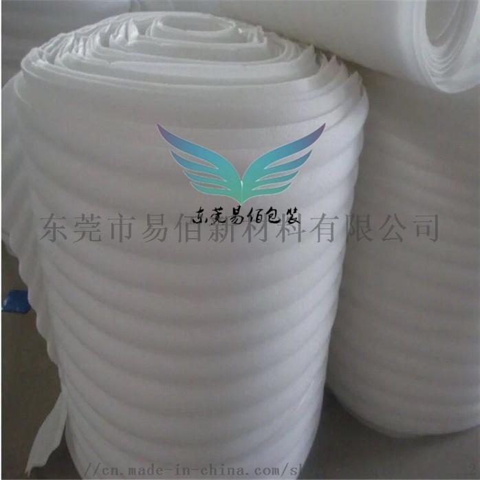 東莞無蠟珍珠棉生產廠家859428595