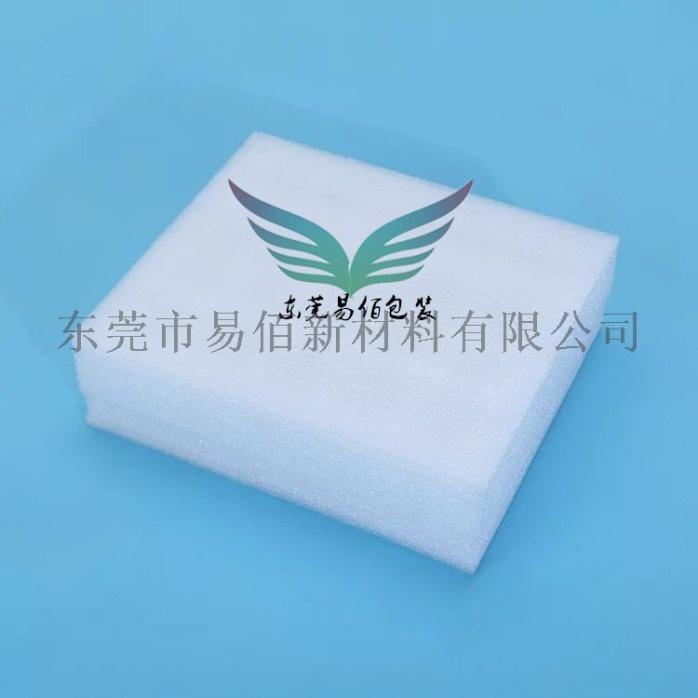 東莞無蠟珍珠棉生產廠家116093275