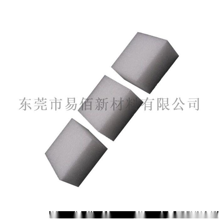 一次性發泡珍珠棉廠家直銷859718085